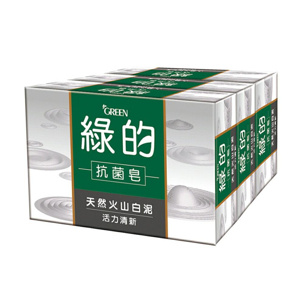 綠的GREEN 抗菌皂-活力清新(100g*3入)