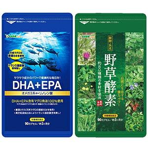 ★健康首選 ★青菜魚油好均衡★ 日本80種野草精華酵素90日份+100%DHA+ EPA300mg90日份 雙星組合
