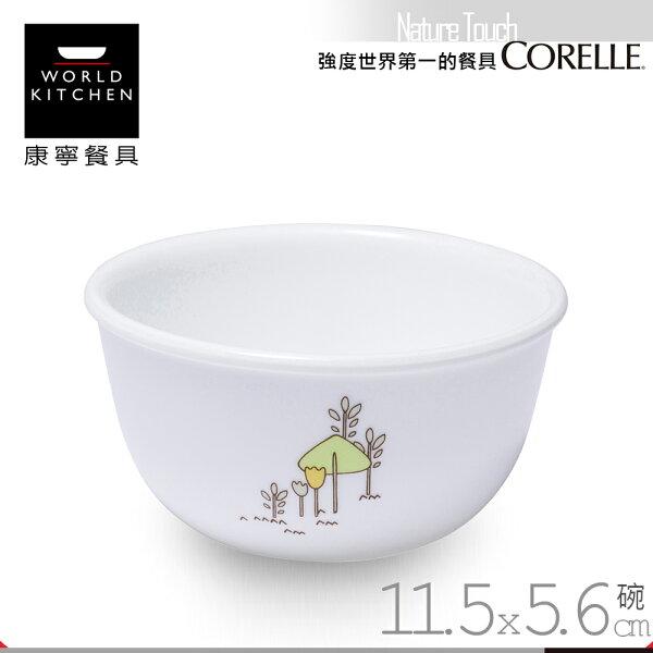 【美國康寧CORELLE】童話森林325ml飯碗