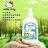 防疫消毒週【特價】【三麗鷗 潔淨洗手乳 250ml】hello kitty 洗手乳 消毒 淨味除臭 溫和洗手乳 【AB503】 4