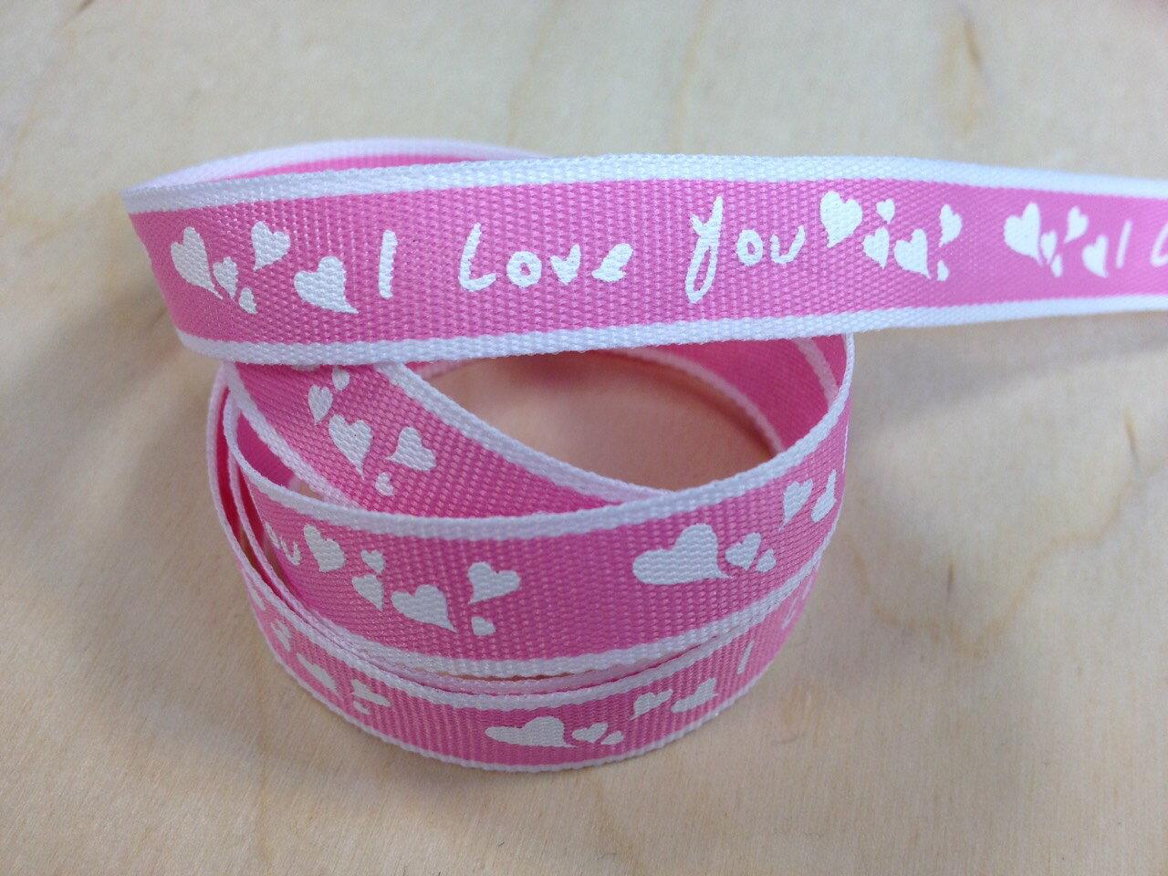 【Crystal Rose緞帶專賣店】love 愛心緞帶 12mm 3碼 (9色) 4