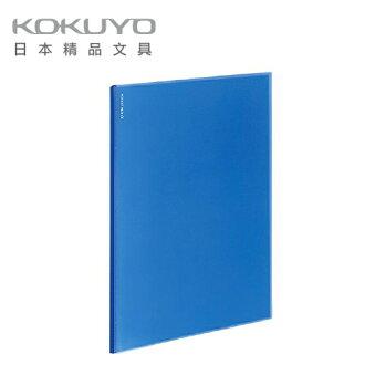 日本 KOKUYO NOViTA a 12口袋夾NF12B-藍 / 個
