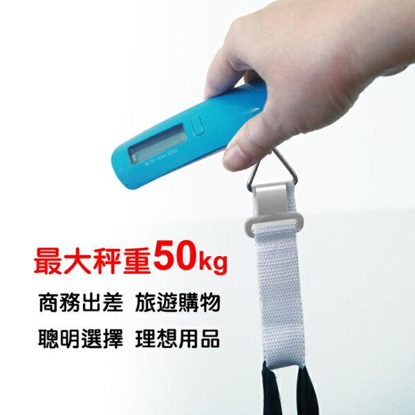 電子行李秤SP-1807**免運費**