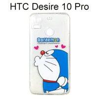 小叮噹週邊商品推薦哆啦A夢空壓氣墊軟殼 [嘟嘴] HTC Desire 10 Pro (5.5吋) 小叮噹【正版授權】