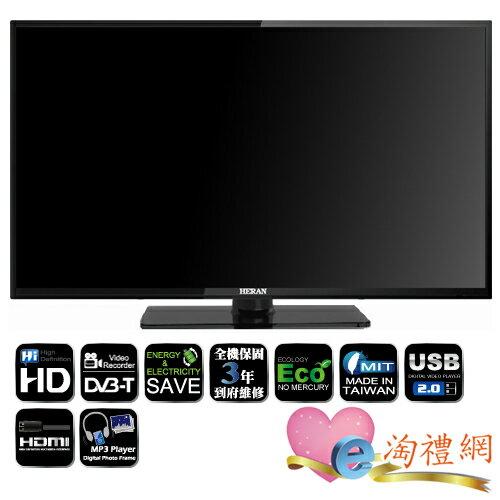 淘禮網  【禾聯HERAN】24吋LED液晶顯示器(HD-24DD5+視訊盒)