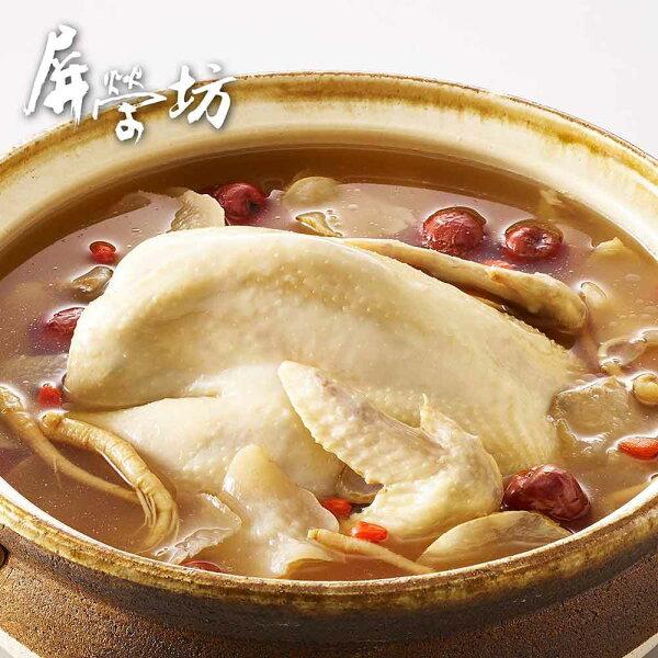 屏榮坊:【屏榮坊】旺新年年菜-天麻雞湯