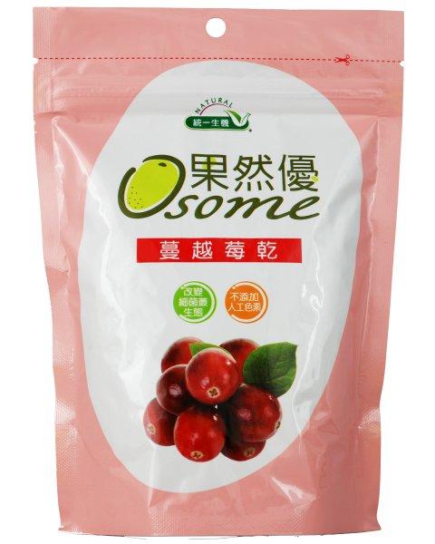 統一生機~果然優蔓越莓乾250公克/包