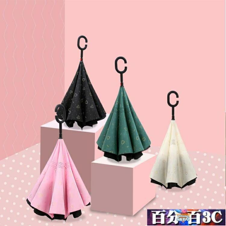 長柄雨傘 燙金車用汽車反向傘兩用晴雨傘 傘全自動雨傘遮陽傘太陽傘男女