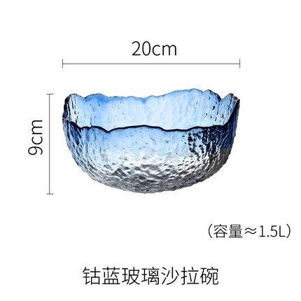 錘目紋水果盤客廳家用水晶玻璃沙拉碗水果盆創意現代果籃