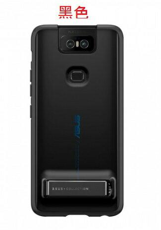 ASUS ZenFone 6 立架式手機保護殼 贈9H玻璃貼 ZS630KL 手機殼