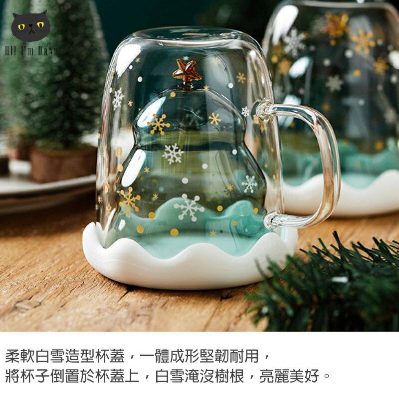 聖誕樹 星星 雙層 玻璃杯 馬克杯 高硼矽玻璃杯 耐熱耐冷 創意 聖誕保溫杯 隔熱 牛奶杯 咖啡杯 水杯【Z91113】 7