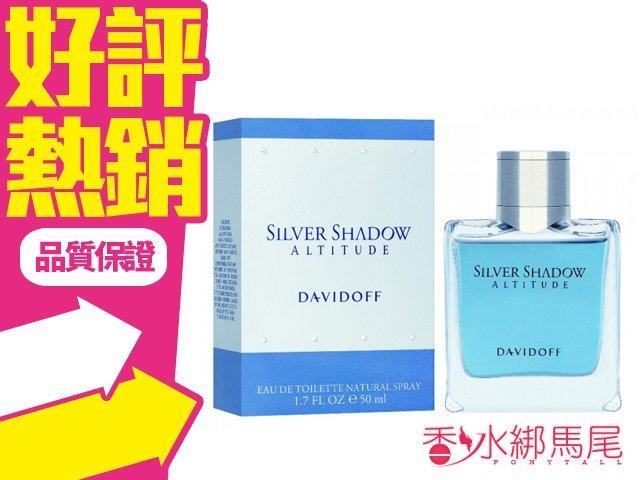 Davidoff Coolwater 大衛杜夫 飛行者男性淡香水 5ML香水分享瓶◐香水綁馬尾◐