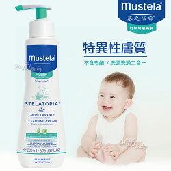 慕之恬廊 Mustela-舒恬良 雙潔乳(200ml)洗沐浴二合一【米菲寶貝】