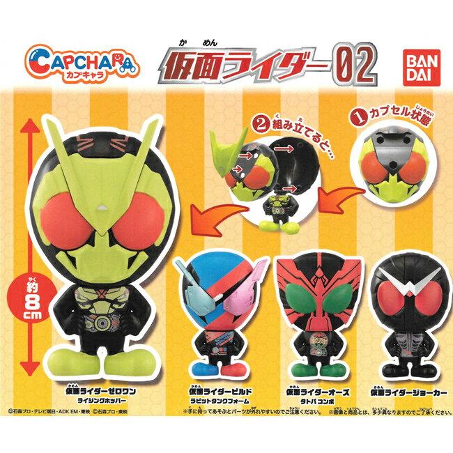 全套4款【日本正版】假面騎士 造型轉蛋 P2 扭蛋 轉蛋 環保蛋殼 BANDAI 萬代 - 397939
