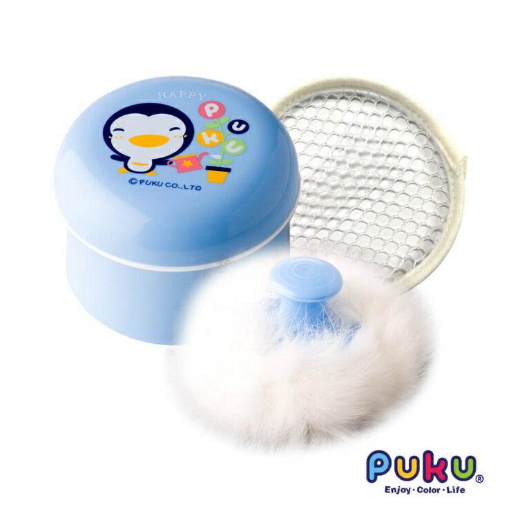 【寶貝樂園】PUKU粉樸盒+兔毛粉撲 - 限時優惠好康折扣