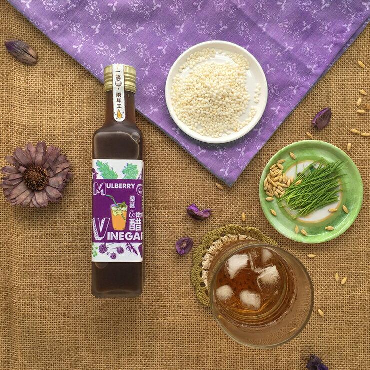 桑葚橄欖醋250ML /  健康果醋 /  促進新陳代謝  /  天然釀造 4
