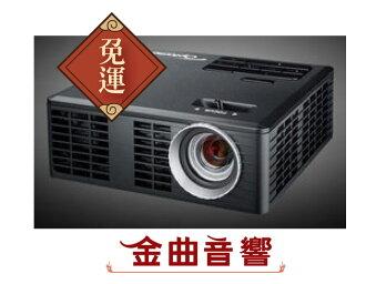 【金曲音響】OPTOMA 奧圖碼 ML750 LED微型投影機
