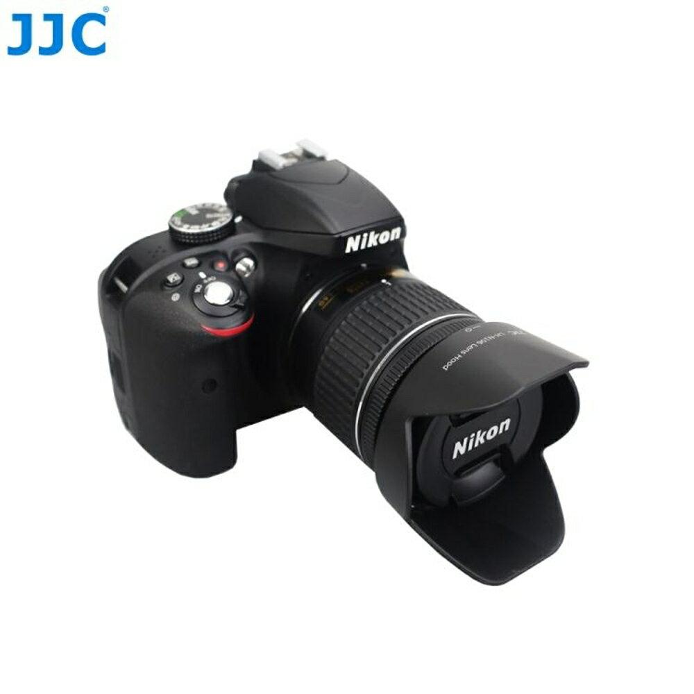 遮光罩 尼康HBN106遮光罩AFP 1855mm鏡頭0單反相機配件 領券下定更優惠
