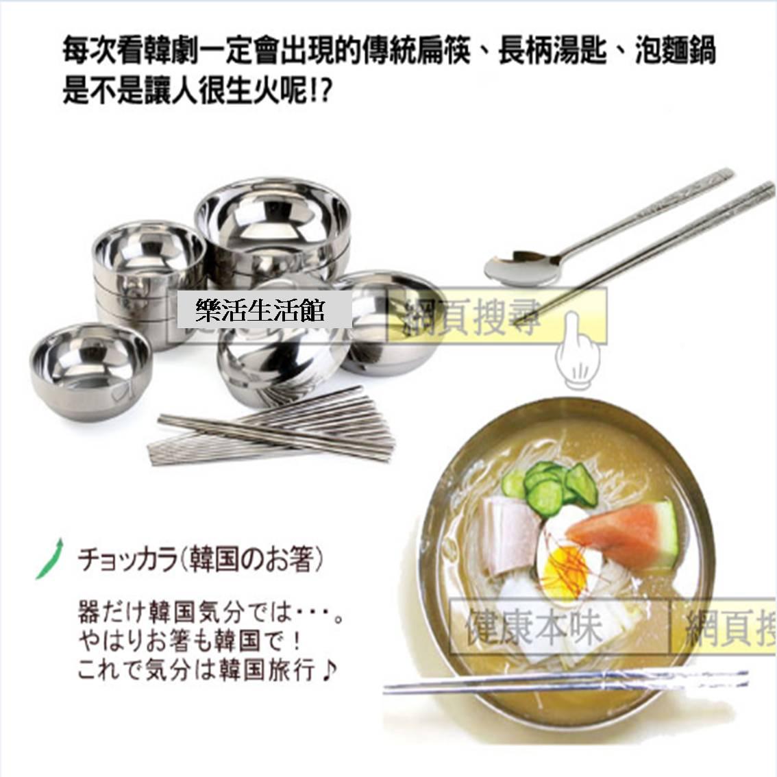 韓國傳統扁筷/長柄湯匙