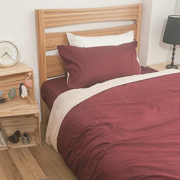 床包兩用被套組雙人加大-100%精梳棉【雙色系列-棗粉】含兩件枕套,6X7尺冬夏鋪棉兩用被套,戀家小舖,台灣製SS01-AAA315