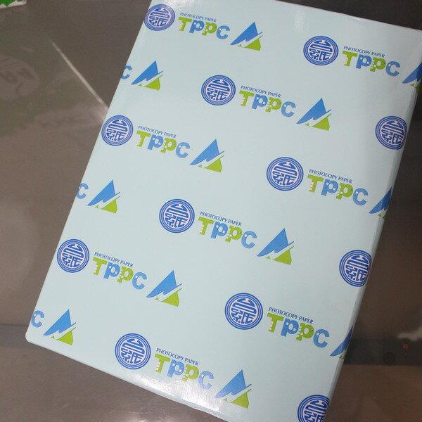 A4影印紙 台紙TPPC影印紙 白色(70磅) 210mm x 297mm/一箱10包入(一包500張入)