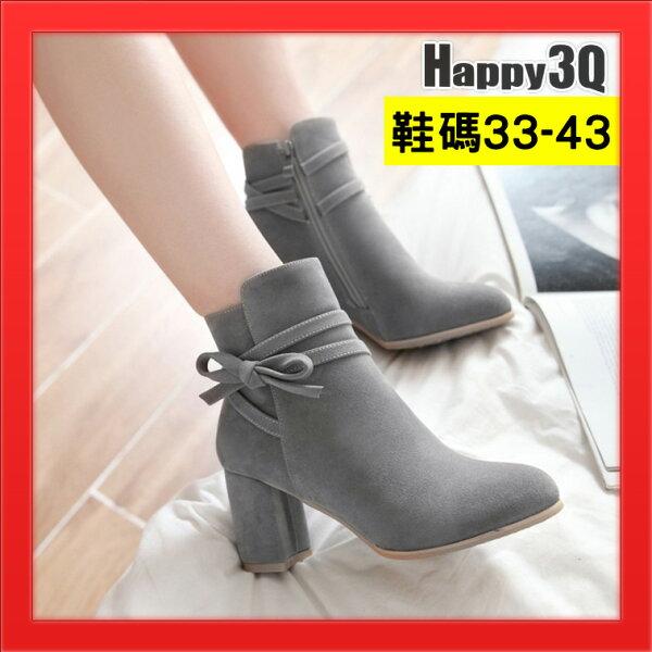 尖頭蝴蝶結粗跟低跟女鞋子磨砂絨面大尺碼女鞋馬丁靴-黑米黃灰33-43【AAA3866】