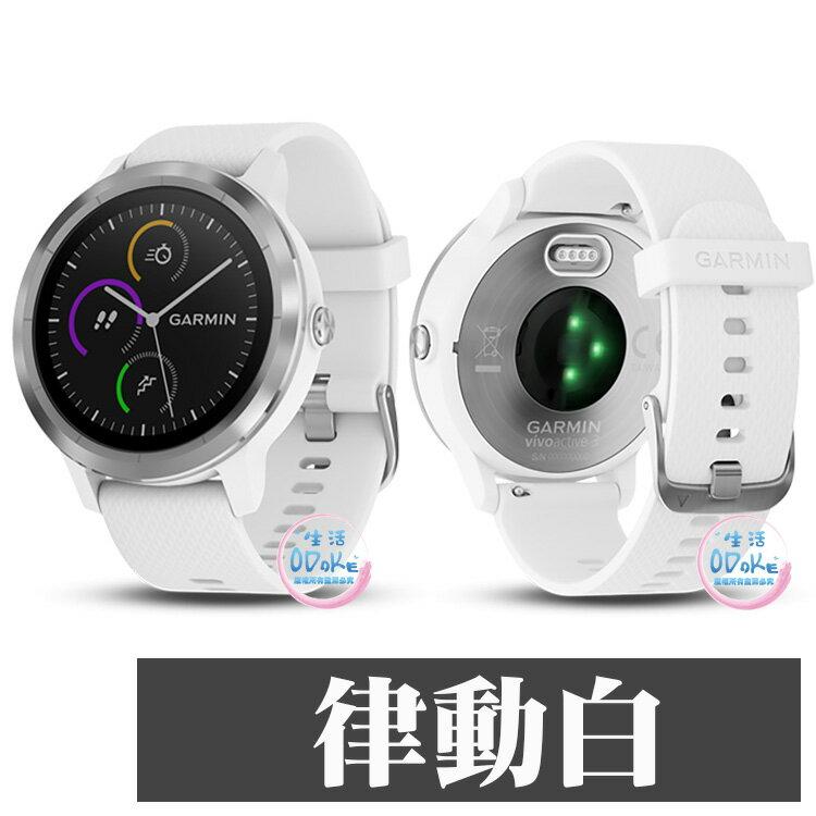 (領券現折100!) Garmin vívoactive® 3 GPS智慧腕錶 行動支付及腕式心律 運動手錶 vivoactive 3【生活ODOKE】 2