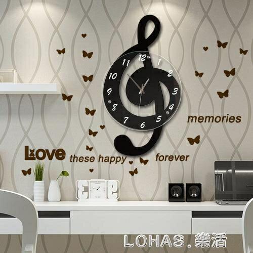 音樂音符鐘錶掛鐘客廳創意個性簡約臥室掛錶靜音裝飾家用石英時鐘