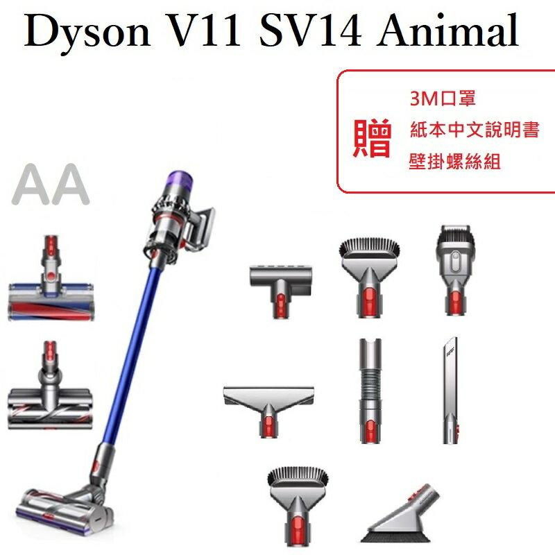 現貨原廠 Dyson V11 SV14 Animal Absolute Fluffy大全配無線除螨吸塵器另有Torque