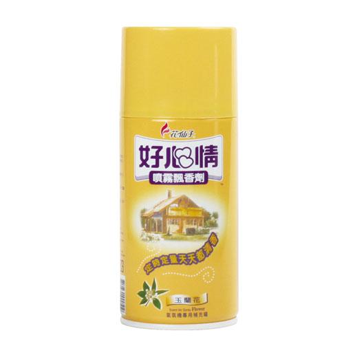 花仙子 噴霧飄香劑 玉蘭花 300ml