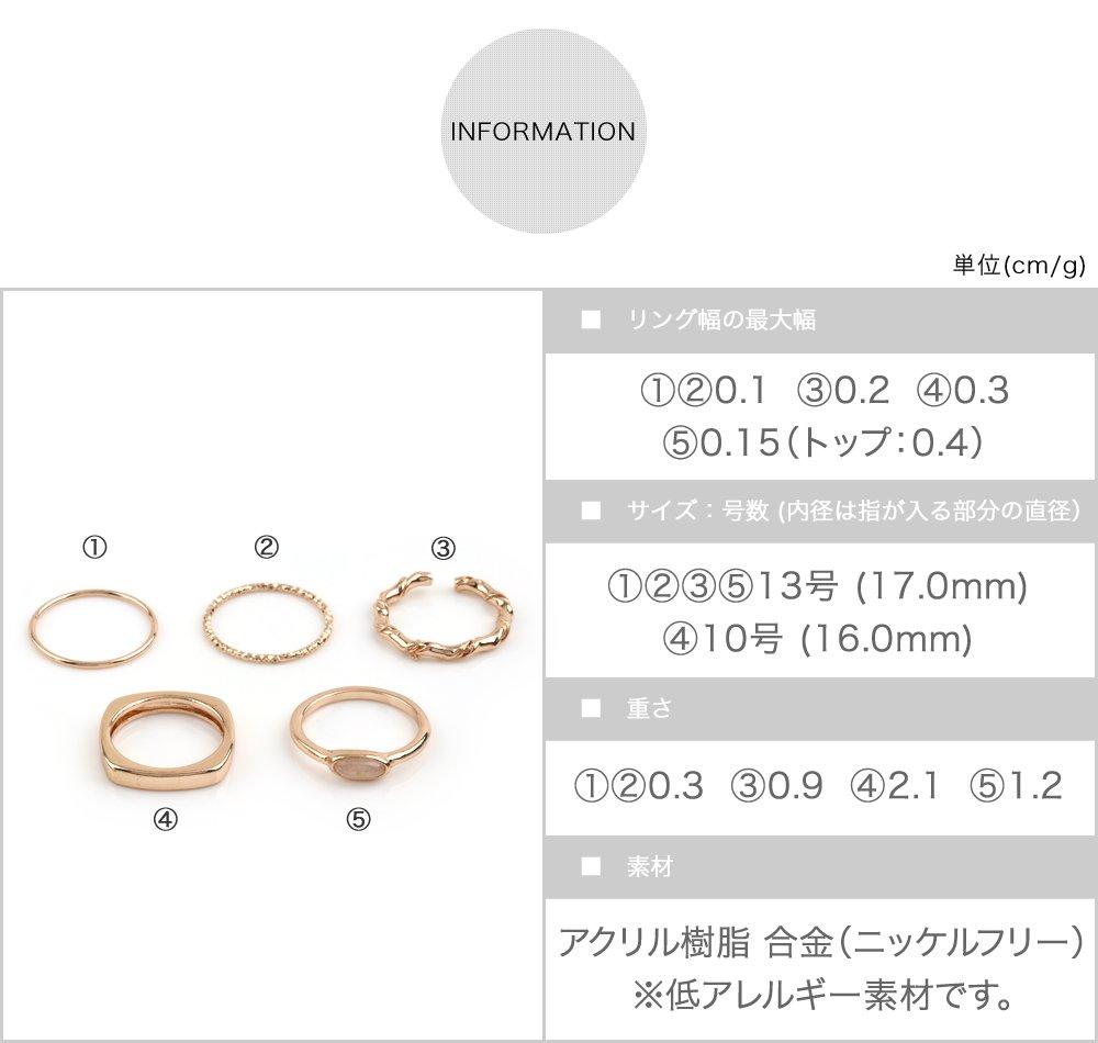 日本CREAM DOT  /  5点セットリング 指輪 金属アレルギー ニッケルフリー レディース セットリング 重ねづけ 重ね付け 10号 13号 ファッションリング 大人カジュアル シンプル 可愛い ゴールド シルバー  /  qc0470  /  日本必買 日本樂天直送(1290) 5