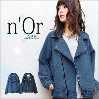 牛仔外套推薦到osharewalker 騎士牛仔夾克外套/D100-IN-0034-178509。2色。(3996)日本必買 日本樂天代購就在日本樂天直送館推薦牛仔外套