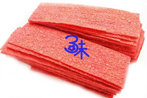(古早味) 大田 鱈魚紅片 600公克 168 元 (紅魚肉片 / 紅片 / 紅魚片)