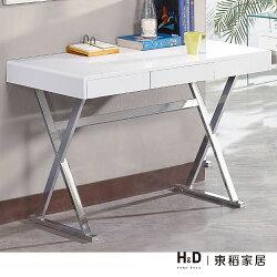 喬伊斯4尺三抽白色鋼烤書桌 / H&D