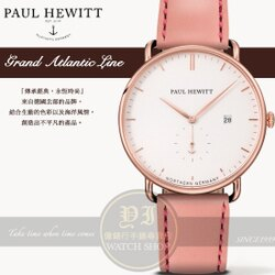 PAUL HEWITT德國工藝 Grand Atlantic Line英倫時尚小秒針紳士腕錶PH-TGA-RW-24S公司貨