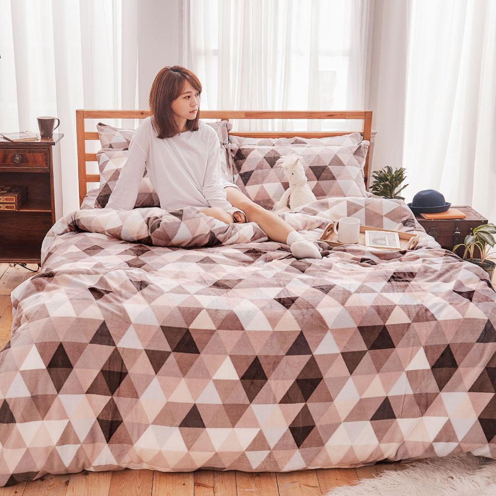 法蘭絨 床包兩用毯被套組【多款任選】單 / 雙 / 加大 均一價 激暖柔軟 1