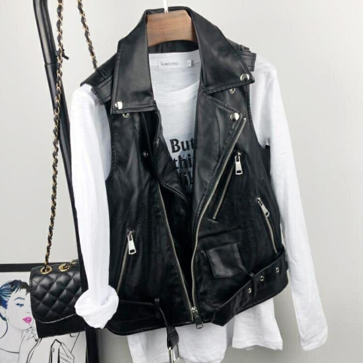 皮衣 2020春秋季新款皮馬甲女短款韓版無袖皮衣PU砍肩小款腰帶皮外套潮