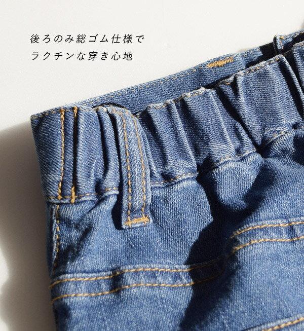 日本e-zakka / 休閒牛仔短裙 / 33163-1801198 / 日本必買 代購 / 日本樂天直送(3900) 9