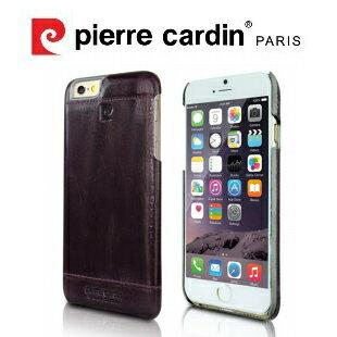 [ iPhone6/6S ] Pierre Cardin法國皮爾卡登4.7吋高級牛皮品牌經典不敗款真皮手機殼/保護殼 紫色