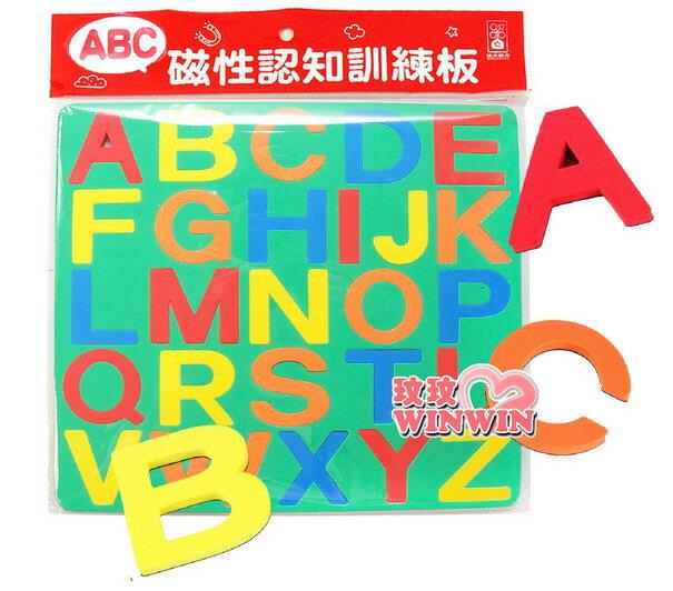 風車圖書 ABC磁性認知訓練板新版(大寫字母)可吸附在冰箱、鐵門上,安全好玩又不傷牆面