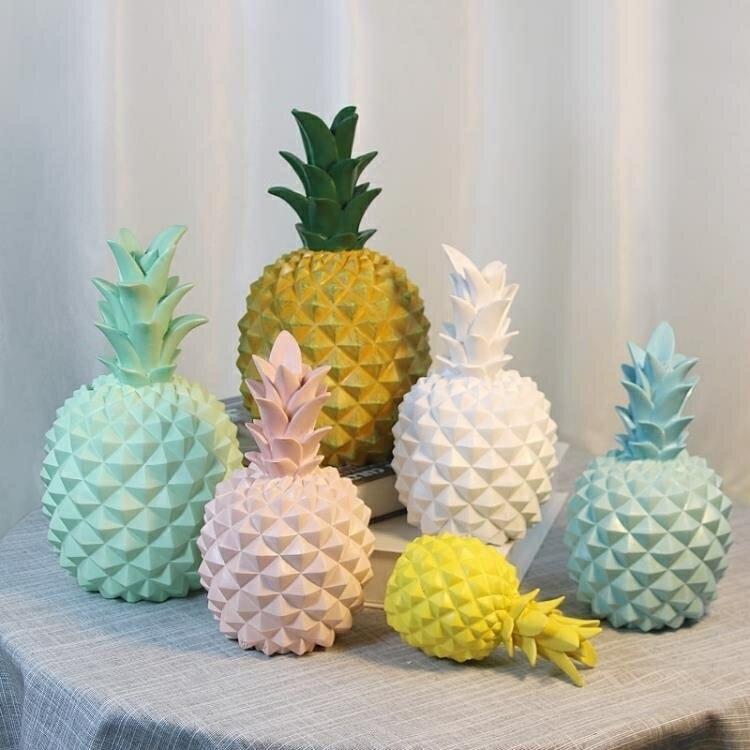 北歐創意菠蘿家居飾品風臥室個性樹脂擺設客廳電視櫃裝飾擺件