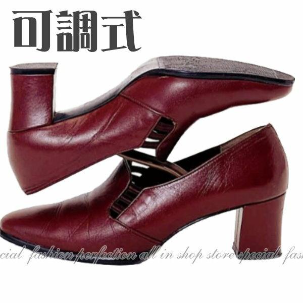 日式三段可調鞋架 立體收納鞋架 魔法雙倍空間 適用22-28cm鞋子【GT399】◎123便利屋◎