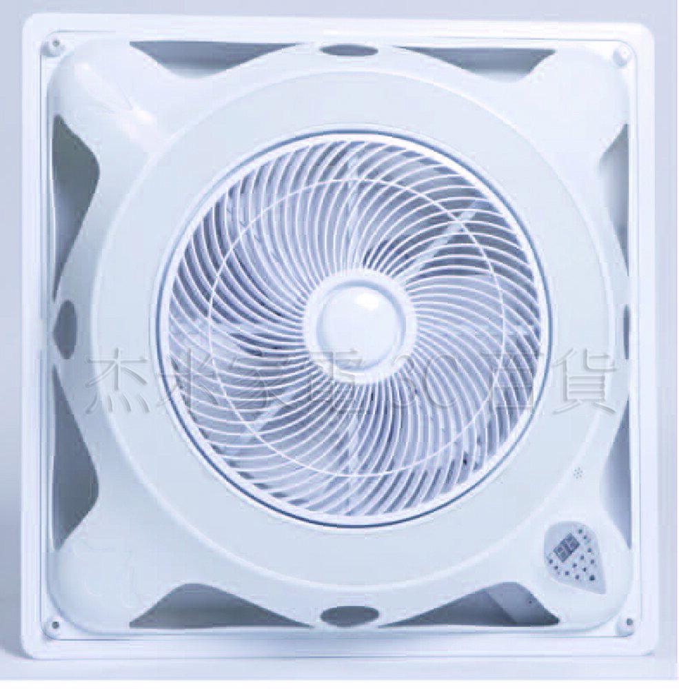 ★杰米家電☆ HF-B7996DC LED燈直流節能循環吸頂扇(簡配)