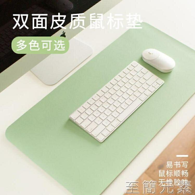 滑鼠墊 滑鼠墊超大游戲電競防水耐臟電腦桌墊鍵盤墊學生寫字臺辦公護腕墊