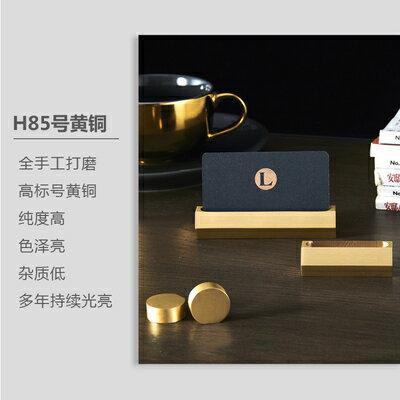 商務名片盒 黃銅名片夾擺件名片架座名片盒桌面定製logo標籤夾商務卡片架高檔 『MY5074』