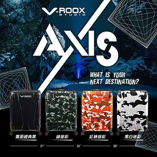 V-ROOX AXIS 28吋 原創設計可擴充行李箱 硬殼防爆雙層拉鏈旅行箱-綠迷彩 1
