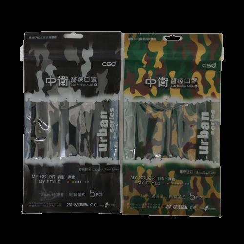 【憨吉小舖】【臺灣製造】 csd中衛醫療口罩 軍綠迷彩/酷黑迷彩 5入/包 三層不織布口罩