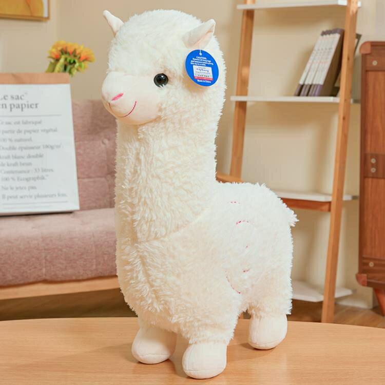 玩偶 搞怪羊駝公仔毛絨玩具可愛玩偶抱枕布娃娃生日禮物女孩