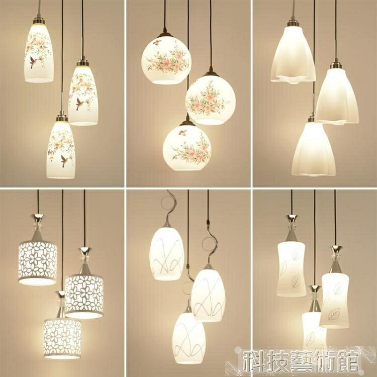 振興 三頭創意餐桌燈時尚個性大氣飯廳LED客廳燈具  DF 父親節禮物