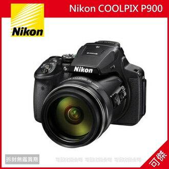 可傑 Nikon COOLPIX P900 類單眼 望遠變焦相機 .WIFI NFC 83X 光學變焦.平行輸入 限門市取貨